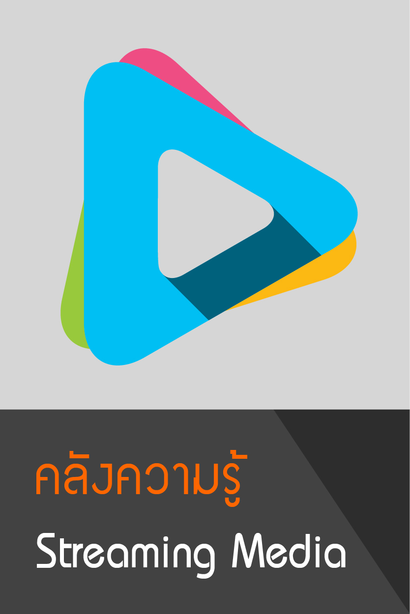 Streaming_Media